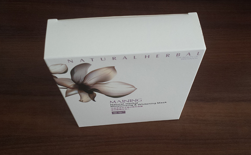tuck top snap bottom cosmetic paper box